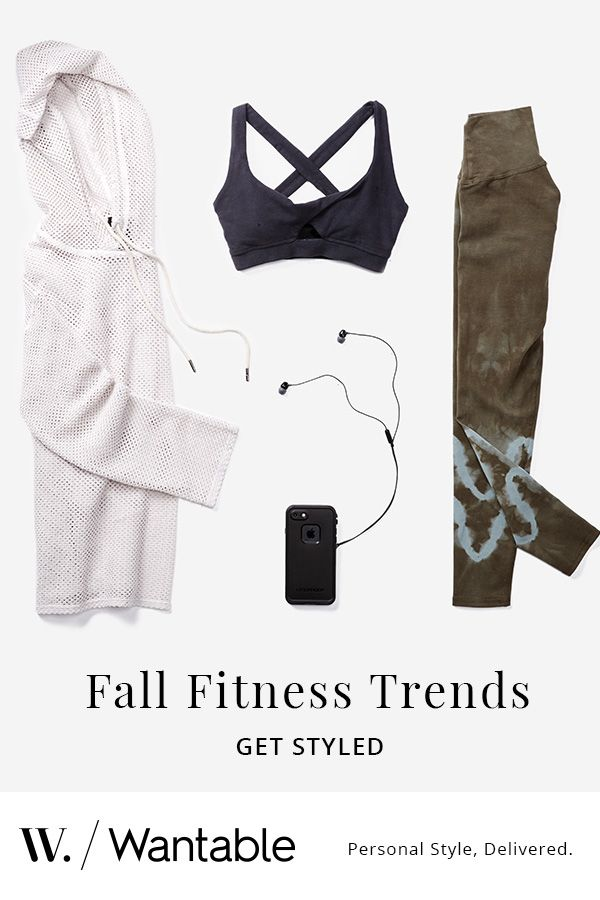 Fall Fitness Pieces
